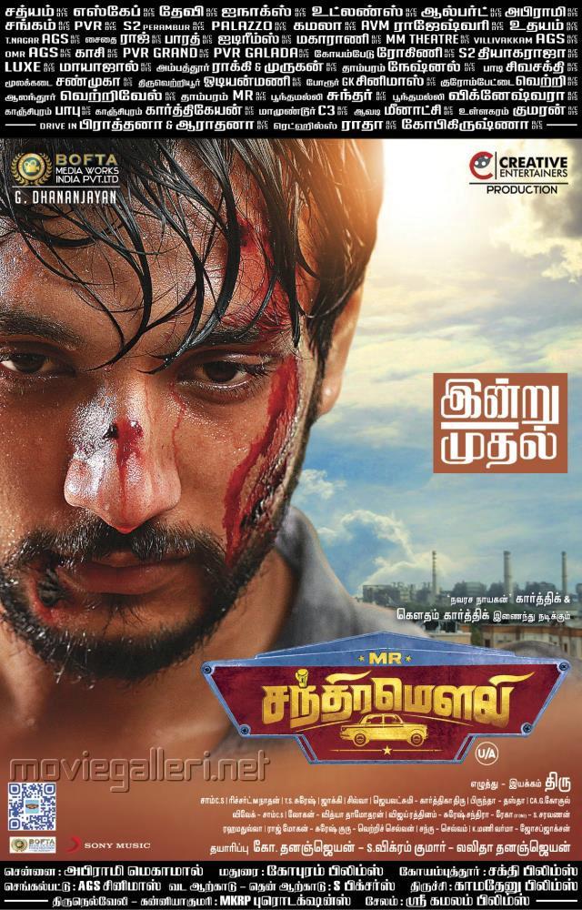 Gautham Karthik Mr Chandramouli Movie Release Today Posters