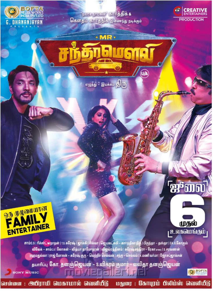 Gautham Karthik, Regina, Karthik in Mr Chandramouli Movie Release Posters
