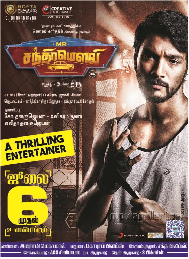 Gautham Karthik Mr Chandramouli Movie Release Posters