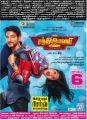 Gautham Karthik, Regina in Mr Chandramouli Movie Release Posters