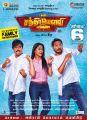 Karthik, Regina, Gautham Karthik in Mr Chandramouli Movie Release Posters