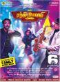 Gautham Karthik, Regina, Karthik in Mr Chandramouli Movie Release Posters