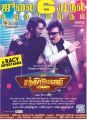 Gautham Karthik Mr Chandramouli Movie Release Posters