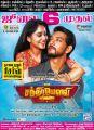 Regina, Gautham Karthik in Mr Chandramouli Movie Release Posters