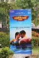 Mr Chandramouli Movie Press Meet Photos