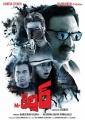 Mr Killer Movie Posters