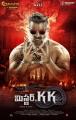 Vikram Mr KK Movie Release Date July 19th Posters