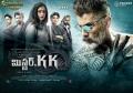 Akshara Haasan,Vikram @ Mr KK Movie Release Date July 19th Posters