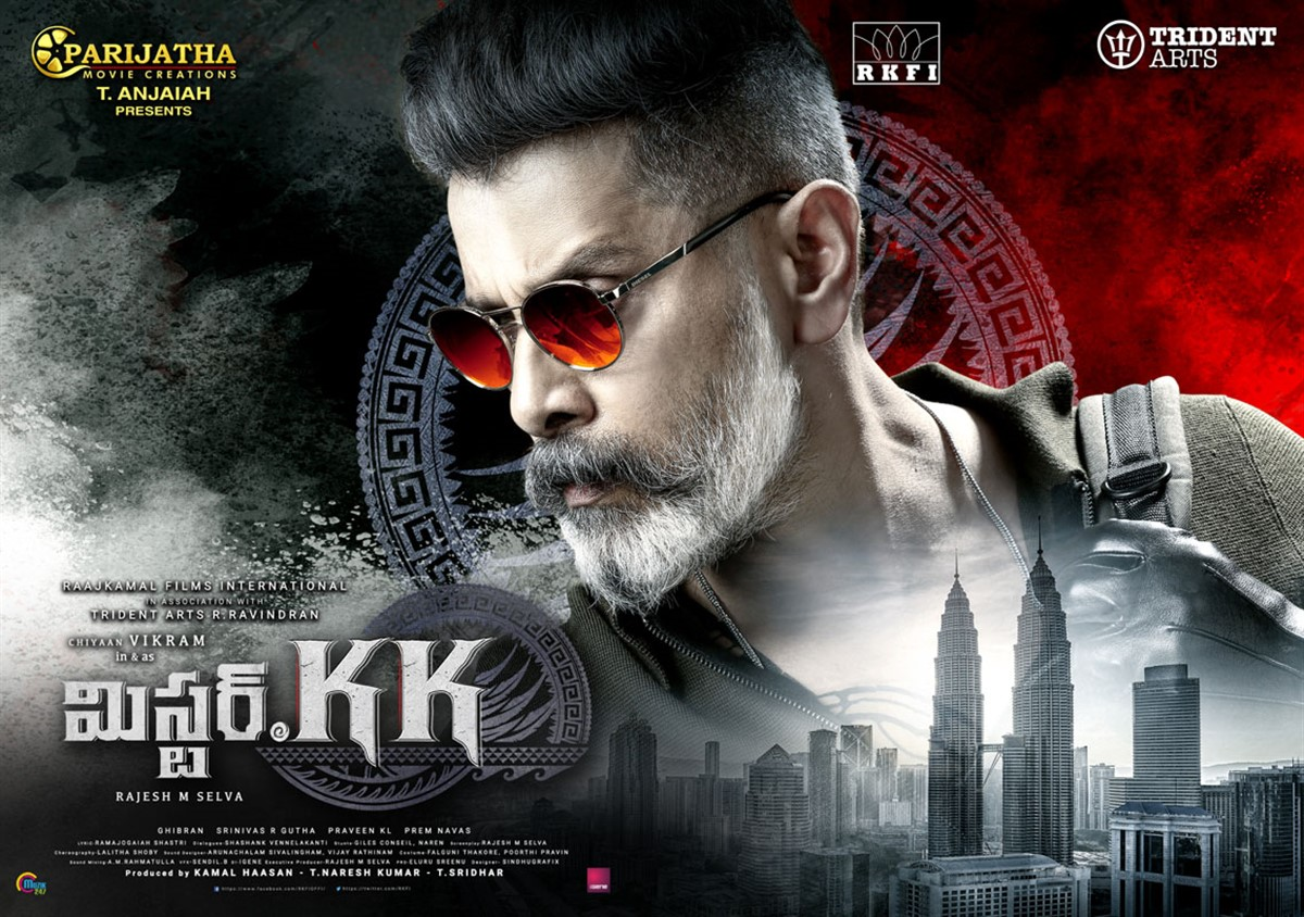 Vikram Mr KK Movie Release Date July 19th Posters
