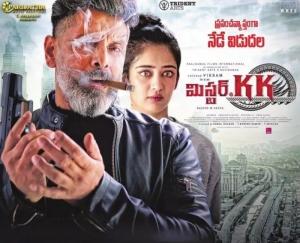 Vikram, Akshara Haasan in Mr KK Movie Release Today Posters