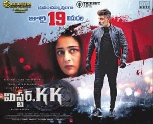 Akshara Haasan, Vikram in Mr KK Movie Release Posters