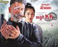 Vikram, Akshara Haasan in Mr KK Movie Release Today Posters