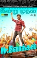 Actor Sivakarthikeyan in Mr Local Movie Release Today Posters