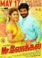 Nayanthara, Sivakarthikeyan in Mr Local Movie Release Posters