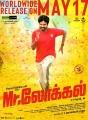Hero Sivakarthikeyan in Mr Local Movie Release Posters