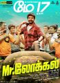 Hero Sivakarthikeyan in Mr Local Movie Release Posters