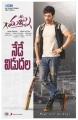 Akhil Akkineni in Mr Majnu Movie Release Today Posters