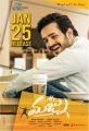 Akhil Akkineni in Mr Majnu Movie Release Posters