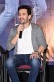 Hero Akhil Akkineni @ Mr Majnu Movie Success Meet Stills