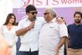 Thaman, BVSN Prasad @ Mr Majnu Movie Team @ ISTS Women's Engineering College Photos