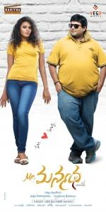 Sonia Deepti, Krishnudu in Mr.Manmadha Movie Posters