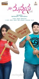 Sonia Deepti, Krishnudu in Mr.Manmadha Telugu Movie Posters