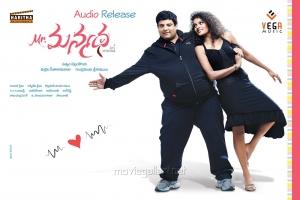 Krishnudu, Sonia Deepti in Mr.Manmadha Movie Wallpapers