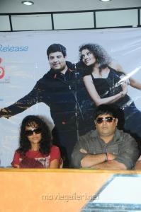 Sonia Deepti, Krishnudu at Mr.Manmadha Movie Release Date Announcement Photos