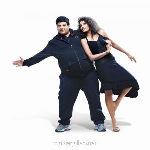 Krishnudu, Sonia Deepti in Mr Manmadha Movie New Photos