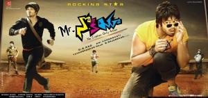Manchu Manoj Mr.Nokia Wallpapers
