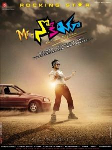 Mr Nokia Movie Posters