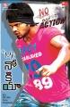 Manchu Manoj Mr Nokia Movie Posters