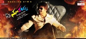Mr.Nookaiah Movie Wallpapers