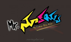 Mr.Nookaiah Movie Logo Wallpapers
