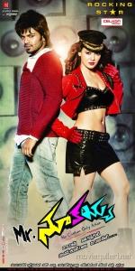 Mr.Nookaiah Telugu Movie Posters
