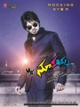 Manchu Manoj in Mr.Nookaiah Movie Posters