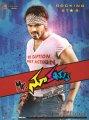 Manchu Manoj in Mr.Nookaiah Movie Posters