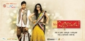 Sunil, Isha Chawla in Mr.Pellikoduku Movie HQ Wallpapers