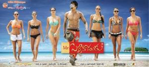 Actor Sunil in Mr.Pellikoduku Telugu Movie Wallpapers