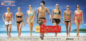 Actor Sunil in Mr.Pellikoduku Movie Wallpapers