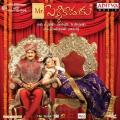 Sunil, Isha Chawla in Mr.Pellikoduku Telugu Movie Wallpapers
