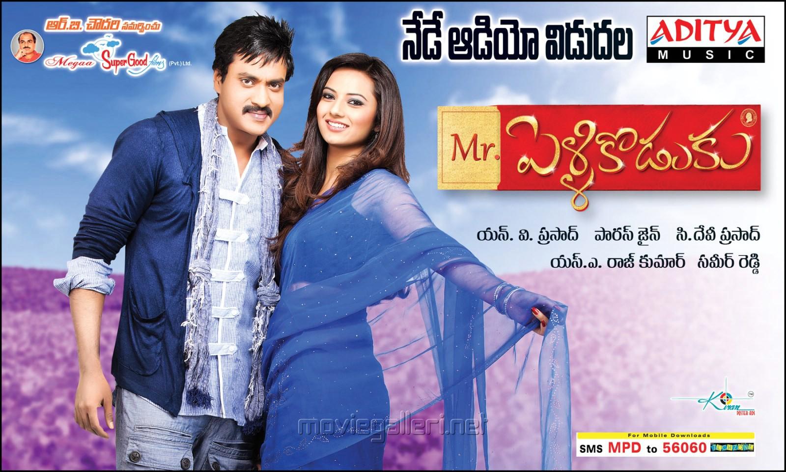 Telugu Movie eng sub