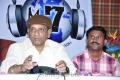 Mr.Seven Movie Logo Launch Stills