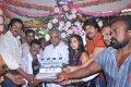 Mudhal Kadhal Tamil Movie Launch Stills