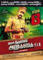 Muthal Thagaval Arikkai (FIR) Movie Release Posters