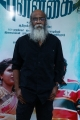 Velu Prabhakaran @ Mudivilla Punnagai Audio Launch Photos