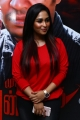 Pon Swathi @ Mudivilla Punnagai Audio Launch Photos