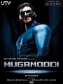 Actor Jeeva in Mugamoodi Movie Posters