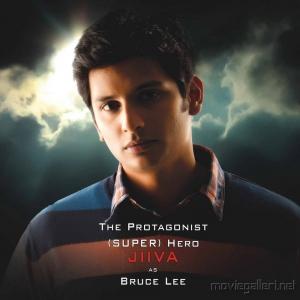 Jeeva as Bruce Lee in Mugamoodi Audio Release Invitation Posters