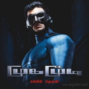 Tamil superhero Mugamoodi Audio Release Invitation Posters